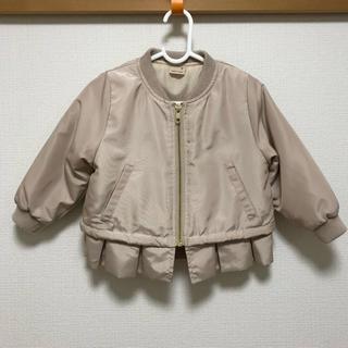 petit main - プティマイン ペプラムジャケット