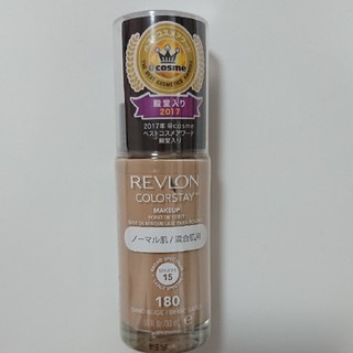 レブロン(REVLON)のレブロン カラーステイ メイクアップ 180 【新品送料込み】(ファンデーション)