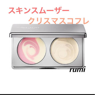 Cosme Kitchen - 新品 ムー スキンスムーザー クリスマスコフレ