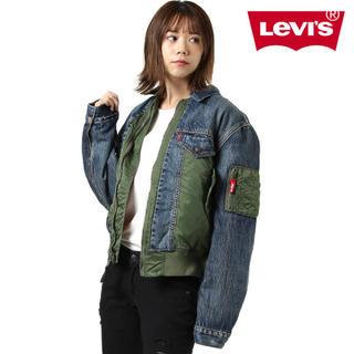 Levi's - 2 S Levi's MA-1 HYBRID トラックジャケット 新品未開封