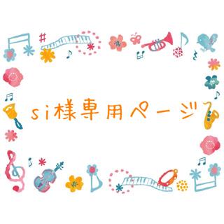 セクシー♡編み上げワンピース水着♪盛れる ビキニ モノキニ タンキニ 黒 セレブ