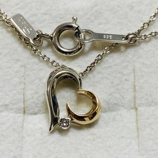 STAR JEWELRY - 美品 スタージュエリー  ハートネックレス k10・925・ダイヤモンド 刻印有