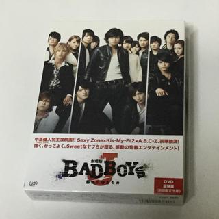 Sexy Zone - 劇場版 BAD BOYS J-最後に守るもの- 豪華版('13D.N.ドリーム…