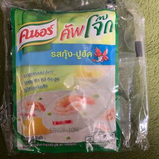 タイ クノールお粥 7個セット