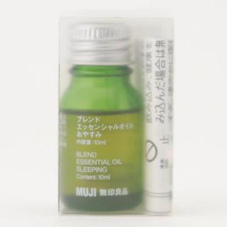 MUJI (無印良品) - 新品   無印良品  ブレンドエッセンシャルオイル おやすみ10ml   10本