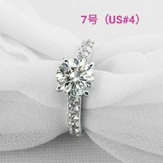 最高級合成ダイヤモンド/SONAダイヤモンド/2ct/7号(リング(指輪))