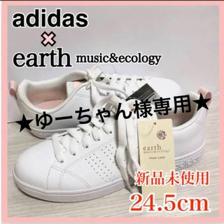adidas - ★限定価格★ adidas アディダス バルクリーン コラボスニーカー ピンク