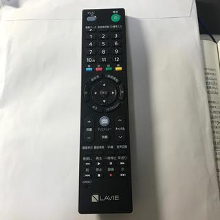 エヌイーシー(NEC)のNEC製 PC Lavie用リモコン(PC周辺機器)