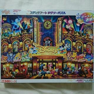 Disney - パズル ドリームシアター ミッキー