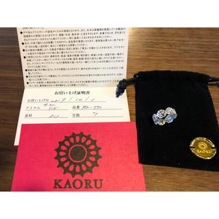 KAORU - 新品 KAORU サークル リング 7号 アトリエカオル
