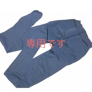 マルコ(MARUKO)の未使用 マルコ MARUKO タイツ 青 着圧 美脚 ヒップアップ むくみ防止(レギンス/スパッツ)