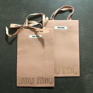 miumiu - miumiu ショッパー 2枚セット