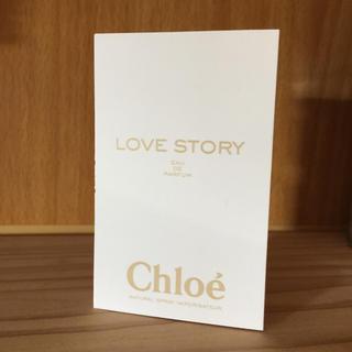 クロエ(Chloe)のクロエ ラブストーリー(香水(女性用))