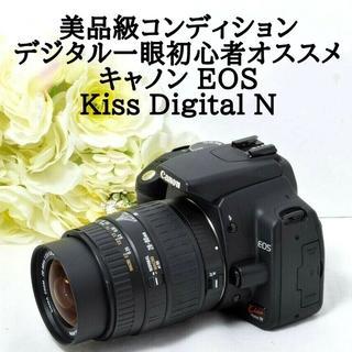 Canon - ★美品級&入門機にオススメ★キャノン EOS kiss Digital N