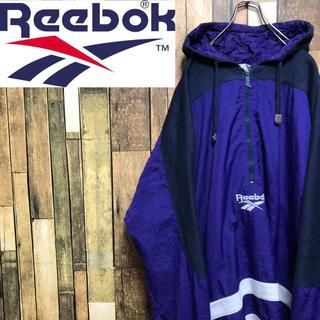 Reebok - 【超激レア】リーボック☆ベクター刺繍ロゴハーフジップナイロンアノラック 90s