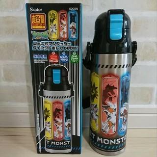 ポケモン(ポケモン)のポケモン サンムーン 新品 超軽量 ダイレクトステンレスボトル 580ml(水筒)
