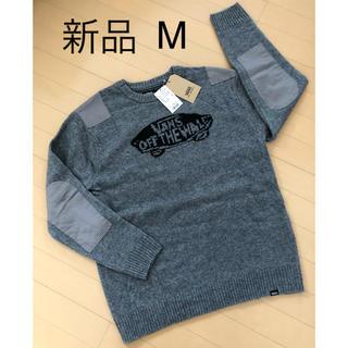 ヴァンズ(VANS)の新品!VANS 別布付き ニット セーター M グレー チャコール(ニット/セーター)