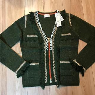 Chesty - ヴェロフォンナ パールジャケット