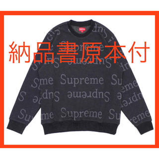 Supreme - SUPREME シュプリーム Jacquard Logo Crewneck