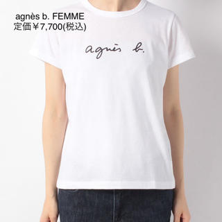 agnes b. - agnes b /ロゴ半袖Tシャツ