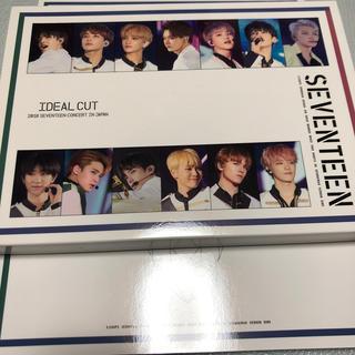 SEVENTEEN - SEVENTEEN ideal cut