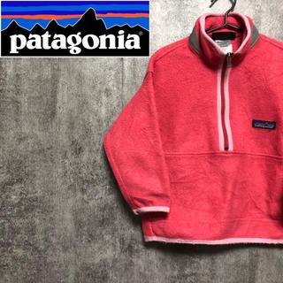 patagonia - 【激レア】パタゴニア☆キッズ用メキシコ製ロゴタグ入りシンチラハーフジップフリース