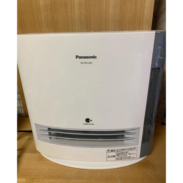 Panasonic(パナソニック)のパナソニック・ナノイー加湿ヒーター!モデル・DS-FKX1202! スマホ/家電/カメラの生活家電(加湿器/除湿機)の商品写真