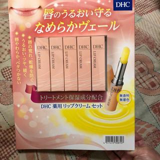 DHC - DHC 薬用リップクリーム  5本セット
