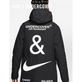 NIKE - Nike Undercover 3レイヤーフィッシュテールパーカー