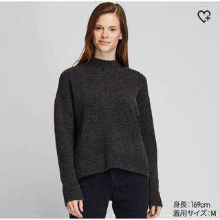 UNIQLO - 新品☆UNIQLO ユニクロ ☆ スフレヤーンモックネックセーター L