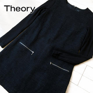 theory - 美品 0 セオリー ツイード ワンピース ブラック