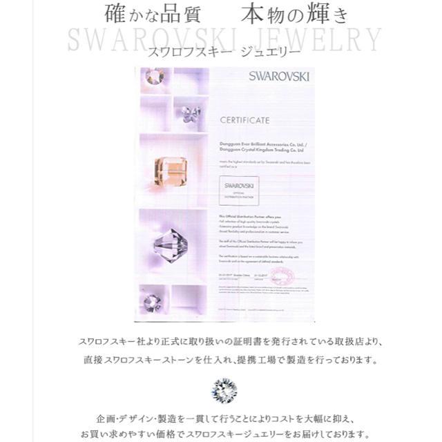 SWAROVSKI(スワロフスキー)の★定価7580円★【SWAROVSKI】2点 ジェム 指輪 スワロフスキーリング レディースのアクセサリー(リング(指輪))の商品写真