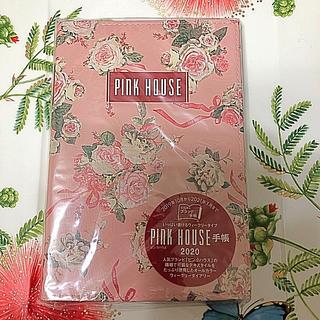 ピンクハウス(PINK HOUSE)のピンクハウス💗スケジュール帳2020(カレンダー/スケジュール)