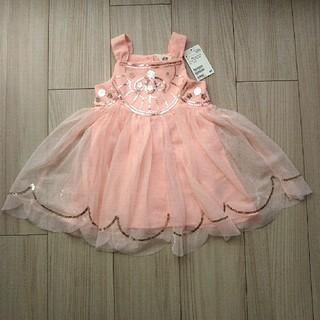 エイチアンドエム(H&M)のH&M90スパンコールワンピース ベビードレス ピンク(ワンピース)