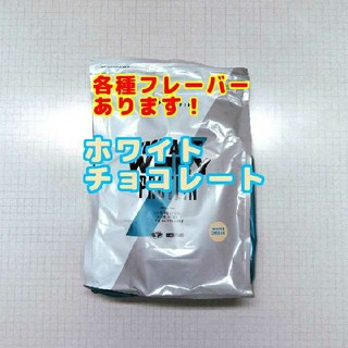 MYPROTEIN - マイプロテイン  ホワイトチョコレート味 1kg ホエイプロテイン