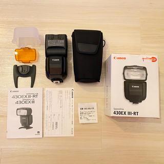 キヤノン(Canon)の【美品】Canon スピードライト430EX III-RT (ストロボ/照明)