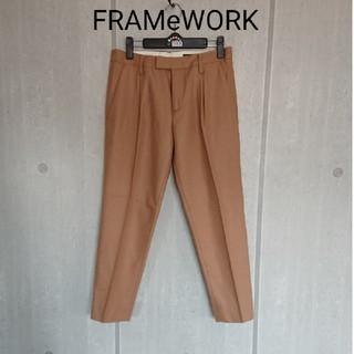 FRAMeWORK - フレームワーク W/PE/RY テーパードパンツ