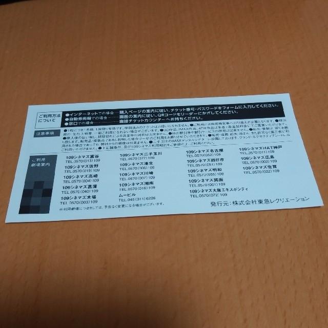 高崎 109 シネマズ 【109シネマズ高崎】アクセス・営業時間・料金情報