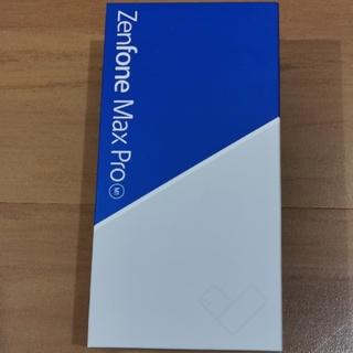 エイスース(ASUS)の新品未開封★ASUS zenfone max pro M1 ブラック(スマートフォン本体)