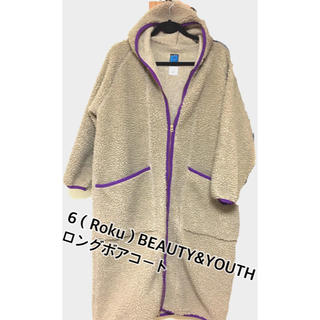 BEAUTY&YOUTH UNITED ARROWS - 【値下げ】6(Roku)BEAUTY&YOUTHロングボアコート