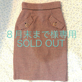 31 Sons de mode - チェックタイトスカート