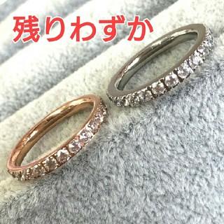 (377) 安心素材 キラキラ スワロ付きリング(リング(指輪))