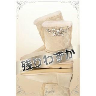 レディー(Rady)のRady☆ビジュームートンブーツ(ブーツ)