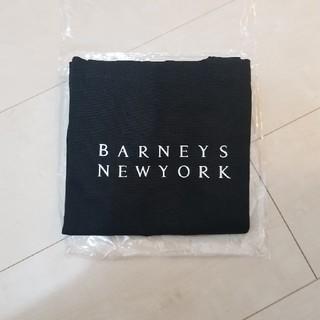 バーニーズニューヨーク(BARNEYS NEW YORK)の非売品 バーニーズニューヨーク トート(トートバッグ)