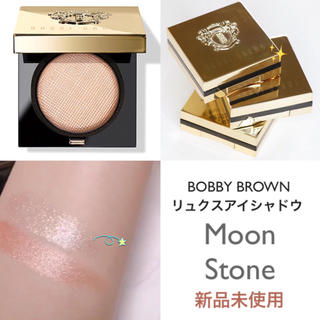 BOBBI BROWN - 新品 ボビイブラウン  アイシャドウ ムーンストーン