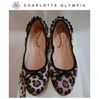Charlotte Olympia - 定価72600円 新品 シャーロットオリンピア バレエシューズ レオパード♪