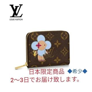 LOUIS VUITTON - Louis Vuitton 日本限定 ジッピーコインパース