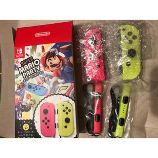 Nintendo Switch - 【新品未使用】スーパーマリオパーティ Joy-Conのみ ジョイコン