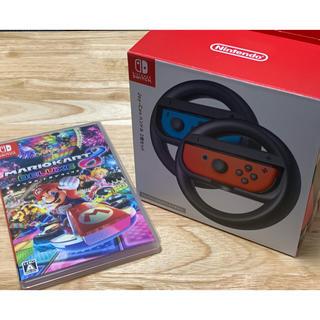 Nintendo Switch - マリオカート8デラックス & Joy-Conハンドルセット