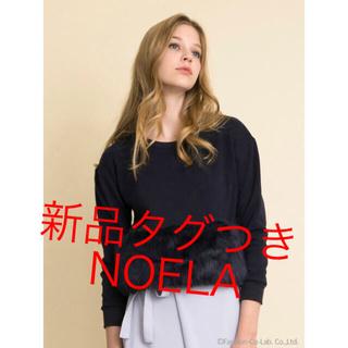ノエラ(Noela)の新品タグつき NOELA ノエラ ファートップス ネイビー(カットソー(長袖/七分))